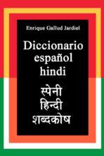 Diccionario de español-hindi