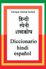 Diccionario de hindi-español