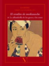 Edición de «El erudito de medianoche», de Li Liweng